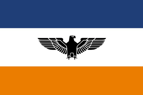 flag of albel